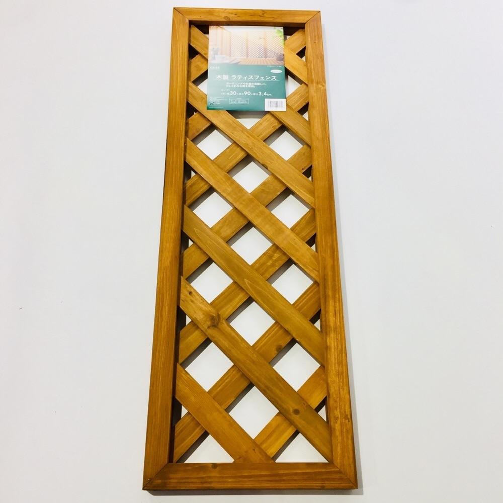 木製ラティスフェンス 30×90cm