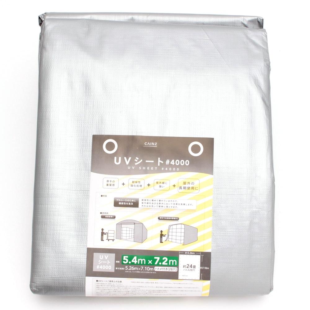 UV作業シート (4000) 5.4×7.2