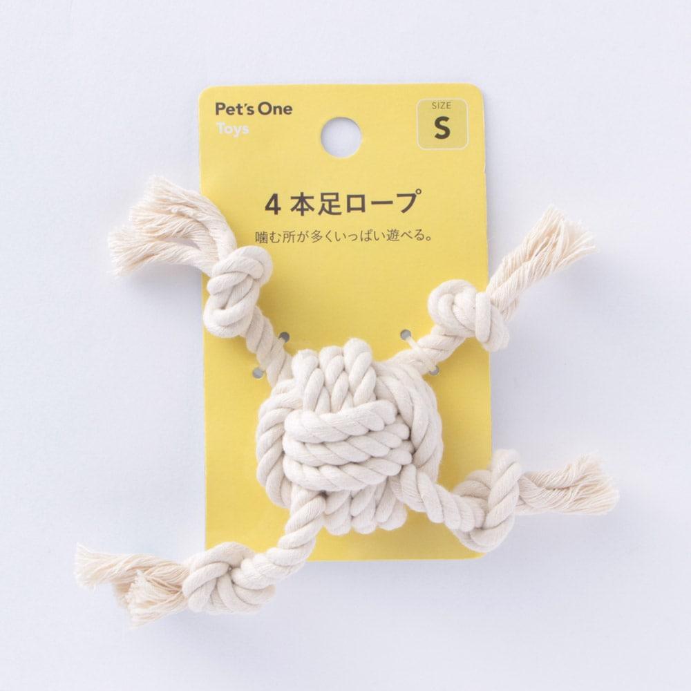 4本足ロープ S