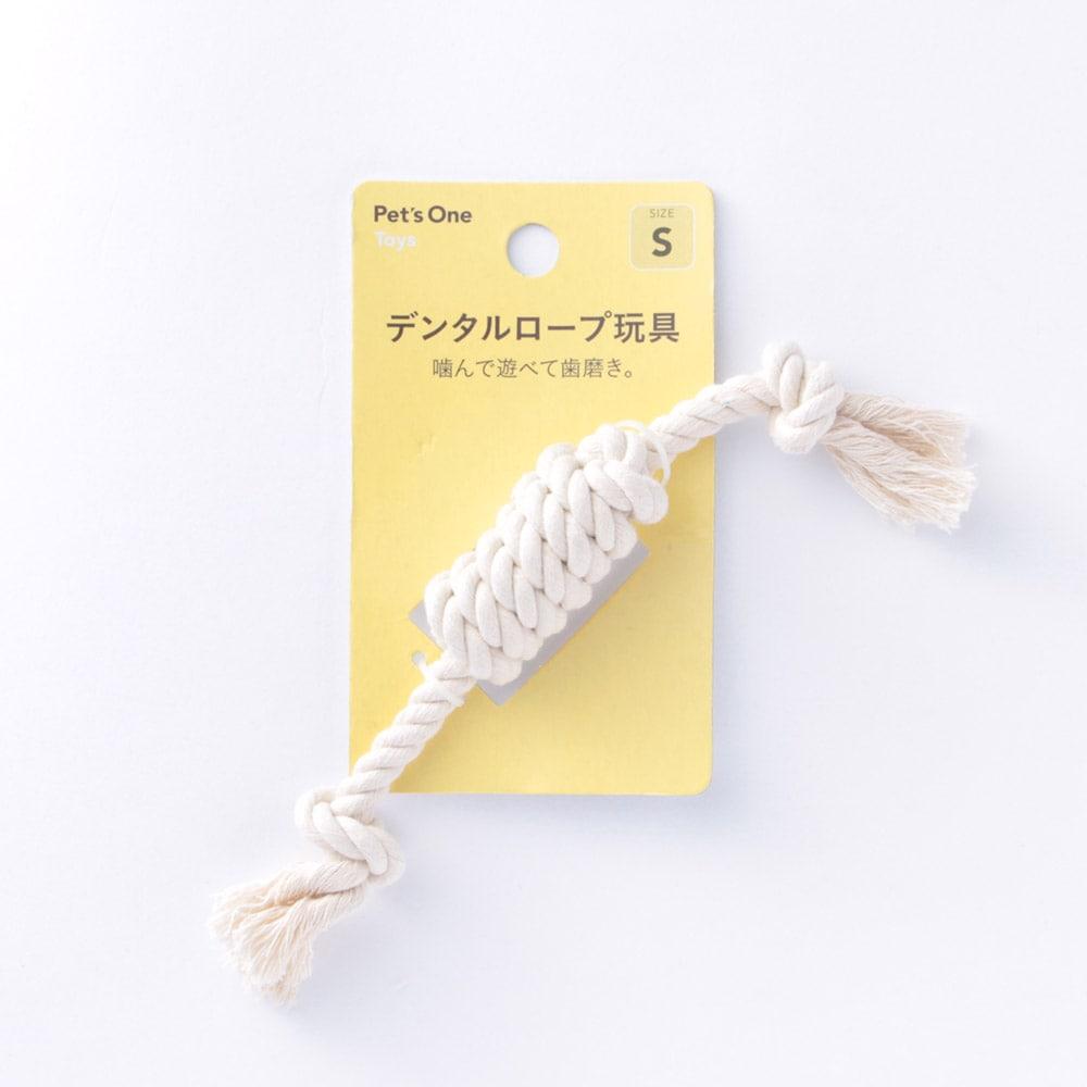 デンタルロープ玩具 S