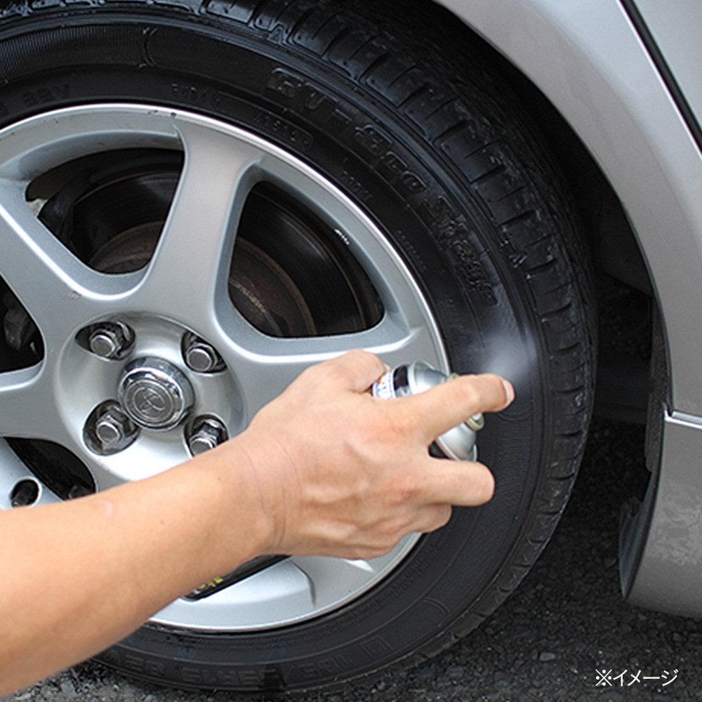 拭き取りのいらない タイヤクリーナ— 650ml