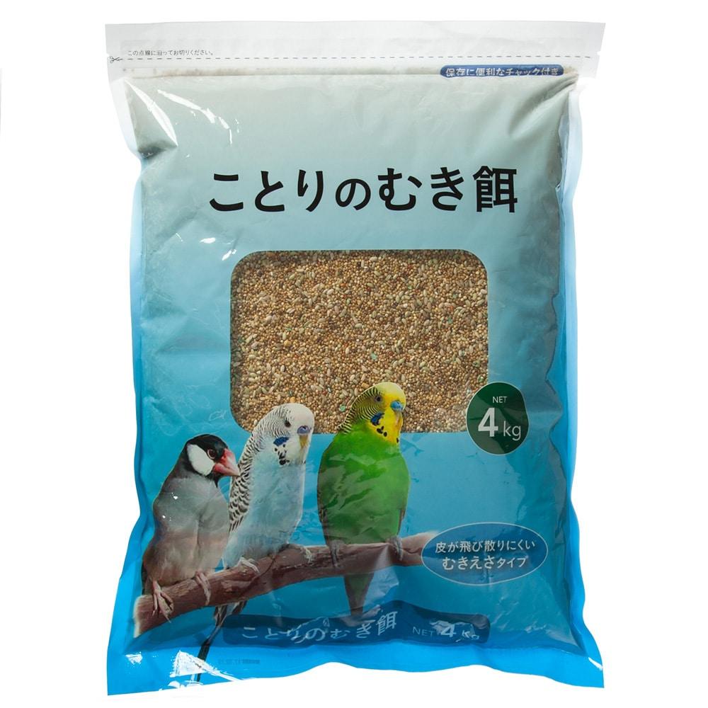 ペッツワン ことりのむき餌 4kg