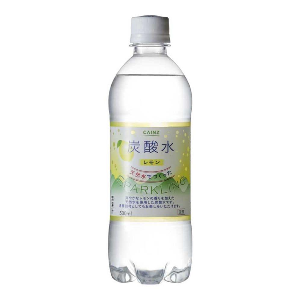 【ケース販売】天然水炭酸水 レモン 500ml×24本