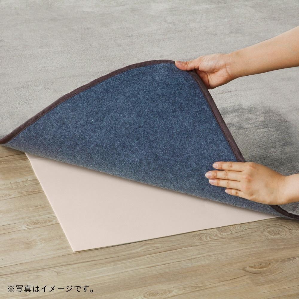 防音すべりどめシート 2帖用 約170cmx170cm