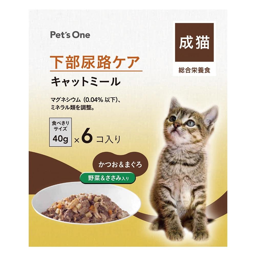 Pet'sOne キャットミール 下部尿路ケア パウチ 成猫用 40g 6個パック