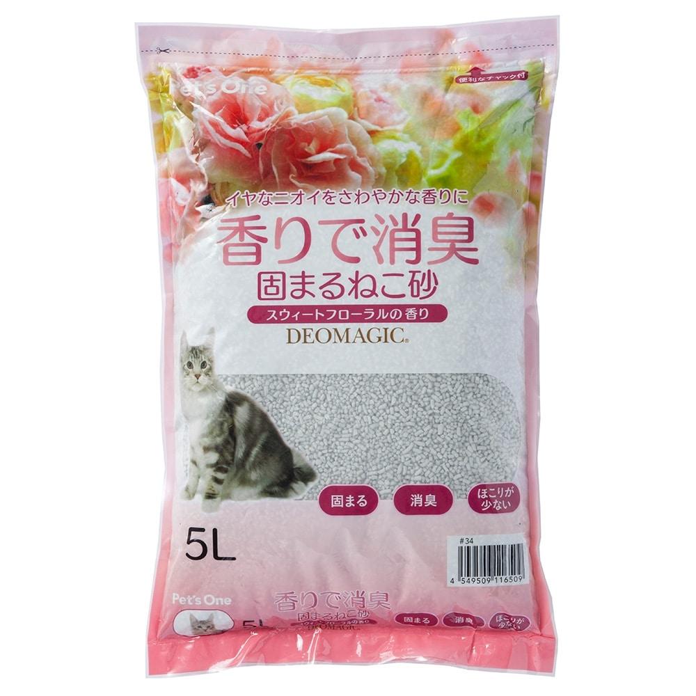 猫砂 デオマジック 香りで消臭 固まるねこ砂 スウィートフローラルの香り 5L(1Lあたり 約99.6円)