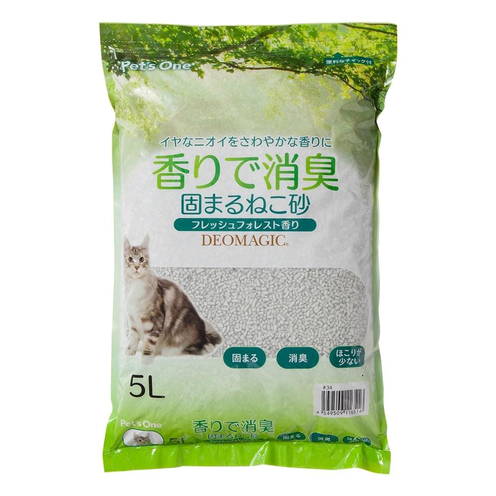 猫砂 デオマジック 香りで消臭 固まるねこ砂 フレッシュフォレストの香り 5L(1Lあたり 約99.6円)