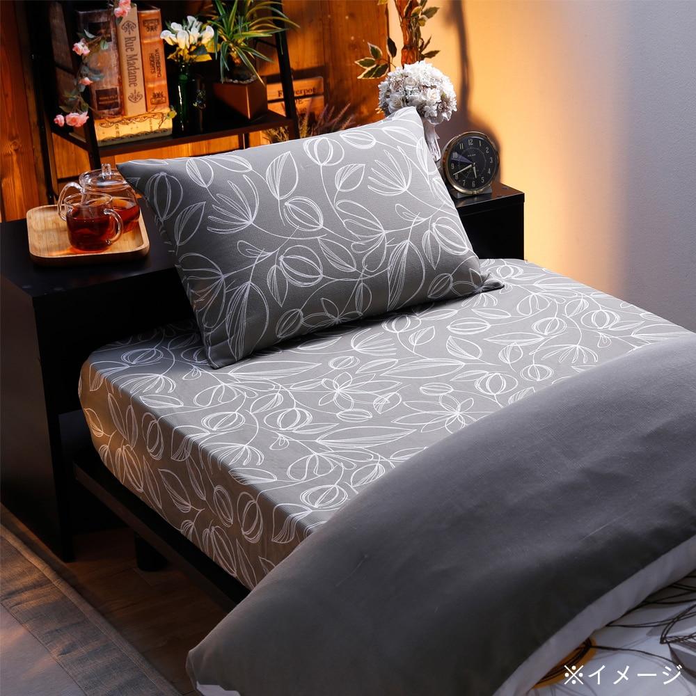 ボックスシーツ シエスタ グレー シングル 100×200×25(シングル ベッド