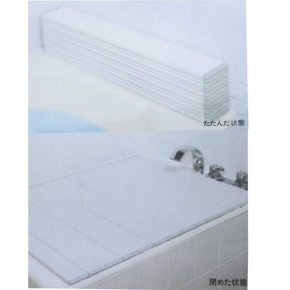 折りたたみ風呂フタ ホワイト M-14 70×140cm