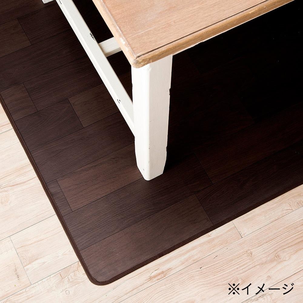 防炎・抗菌・防カビフロアラグ 182×230 ダークブラウン