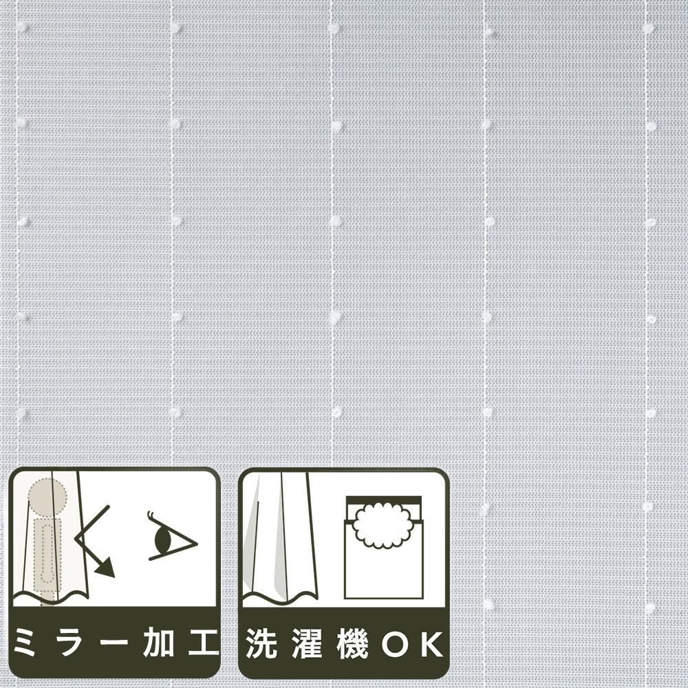 レースカーテン モール 100×175 2枚組