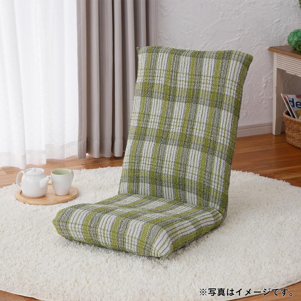 のびのび座椅子カバー チェック グリーン