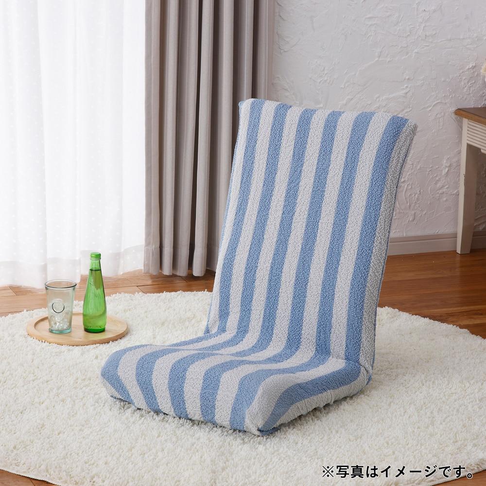 のびのび座椅子カバー ストライプ ブルー
