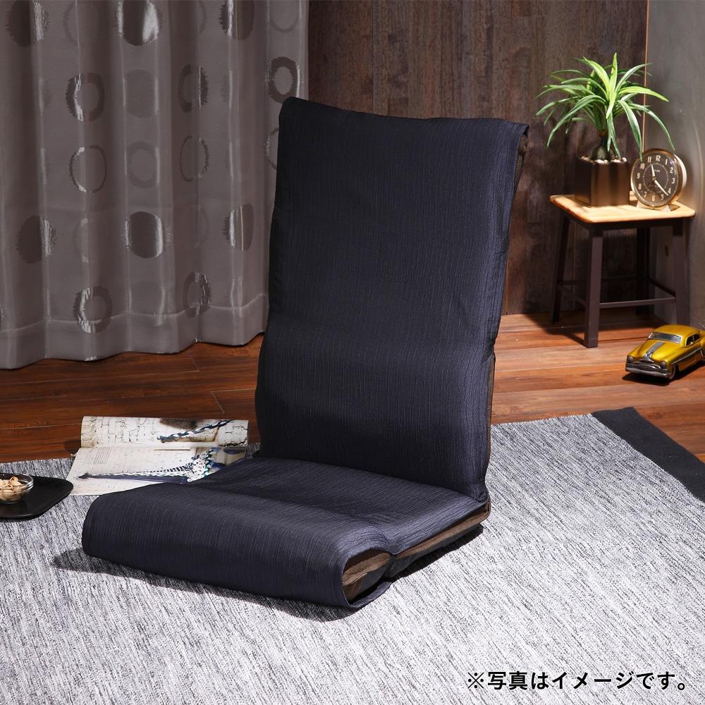 フリー座椅子カバー リンクル ネイビー