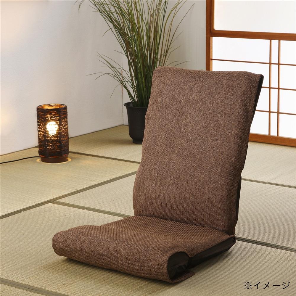 フリー座椅子カバー なごみ ブラウン