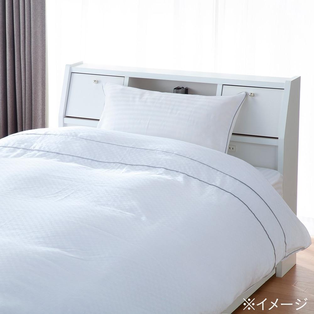 掛け布団カバー ホテルセレクト ダブル 190×210