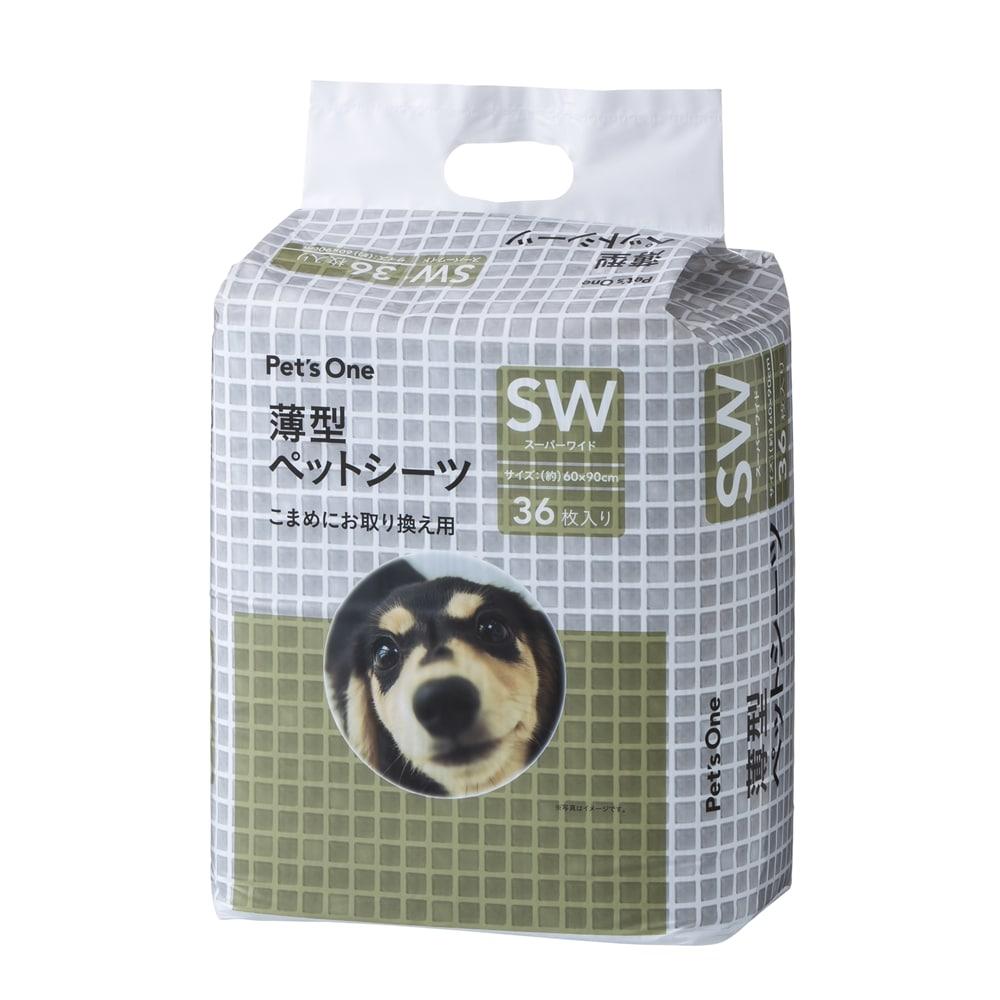 薄型ペットシーツ スーパーワイド 36枚 (1枚あたり 約27.7円)