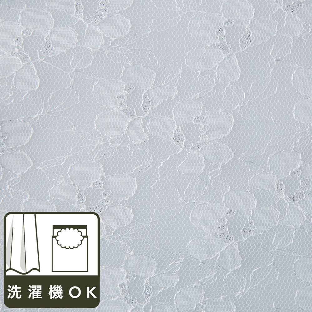 レースカーテン チュール 200×228 1枚