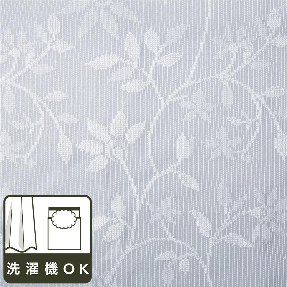 レースカーテン リリィ 100×198 2枚組