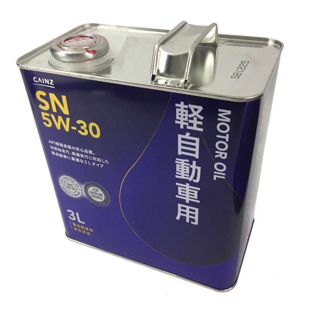 【SU】軽自動車用エンジンオイルSN  5W30 3L【別送品】