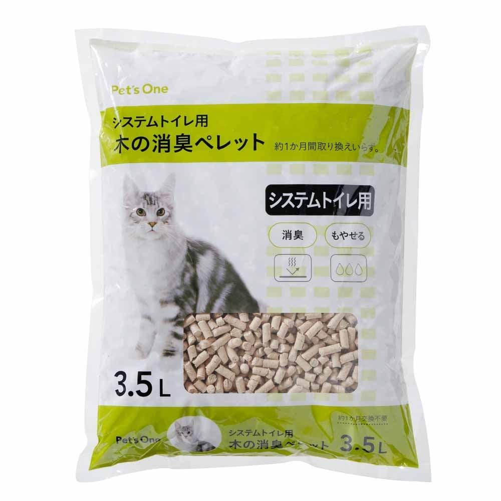 シーズイシハラのクリーンミュウ国産天然ひのきのチップは、スノコ付トイレ(システムトイレ)用の猫砂。大粒タイプなのでトレイの外に飛び出しにくいのが特徴に一つだ。国産天然ヒノキチップを使用しており、ニオイが気になる方にもおすすめ。価格も安いのでコスパも良い。