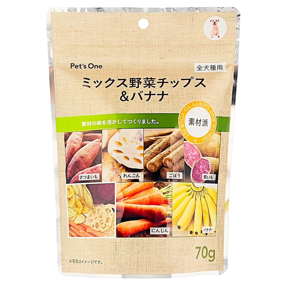 ミックス野菜チップス&バナナ 70