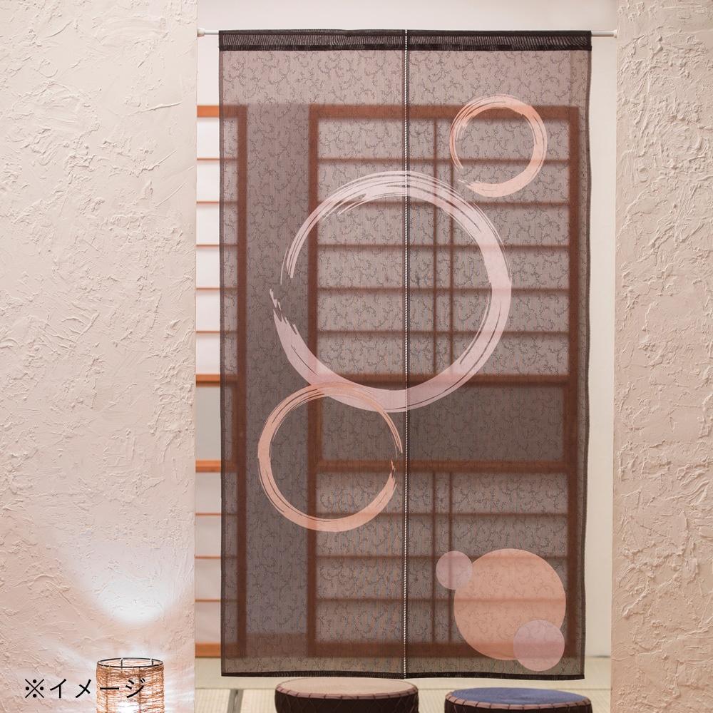 のれん サークル ブラウン 85×150