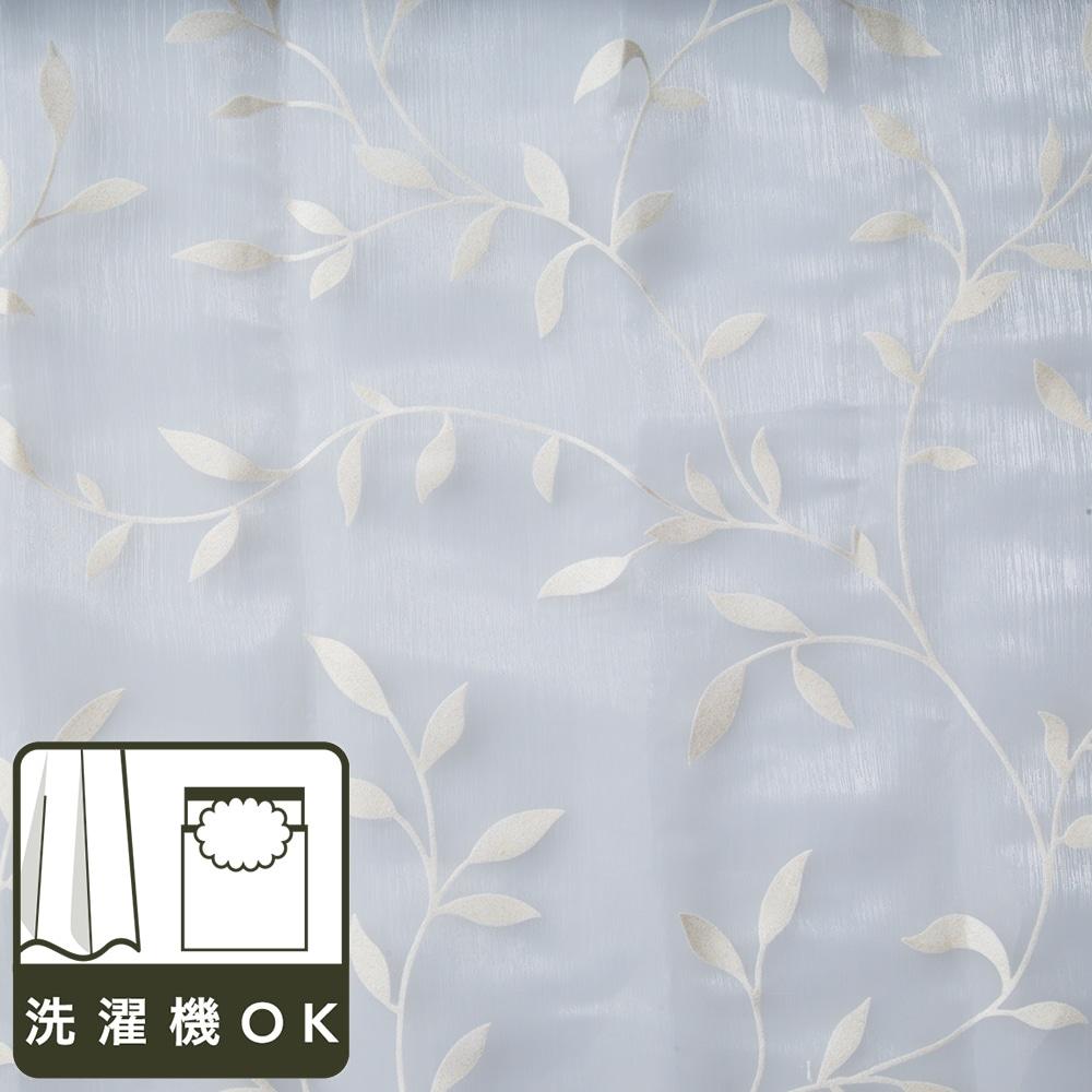 ボイルレースカーテンベビーリーフ100×175 2枚組 アイボリー