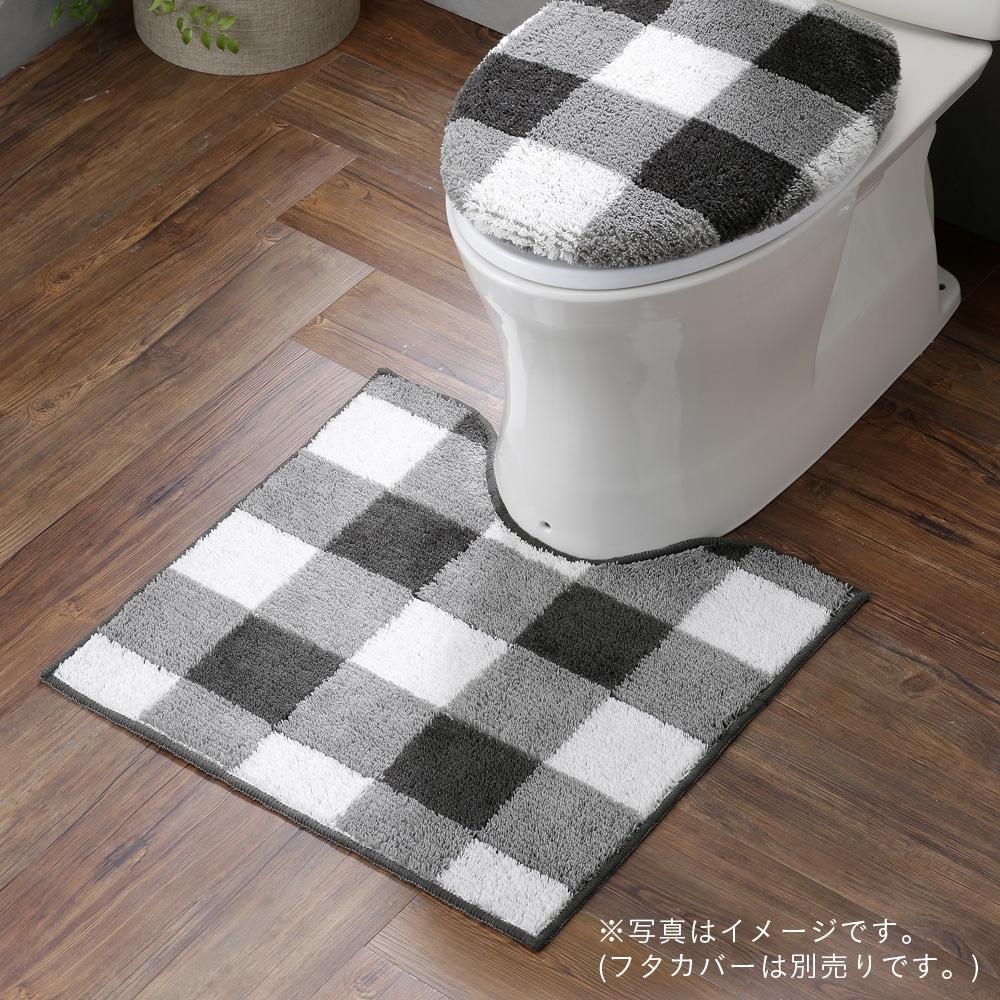 トイレマット ブラックチェック