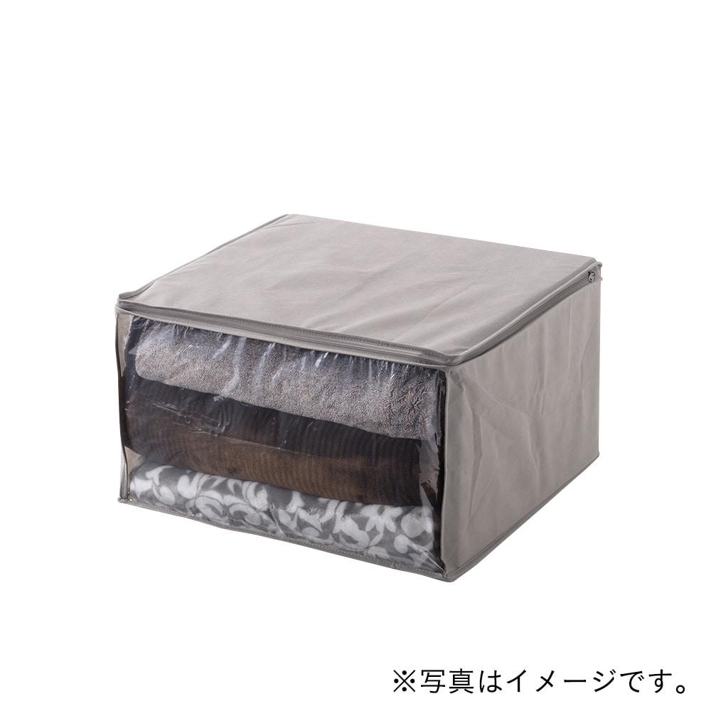 毛布・タオルケット袋