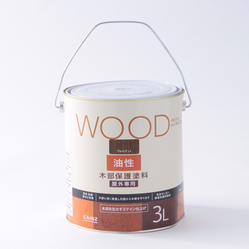 WOOD油性木部保護塗料(丸缶) 3L ウォルナット