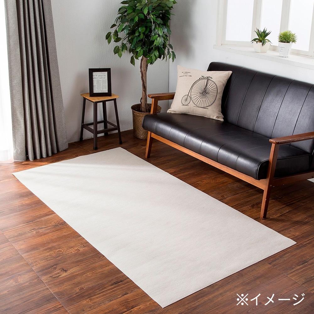 パンチカーペット 91×170 BE