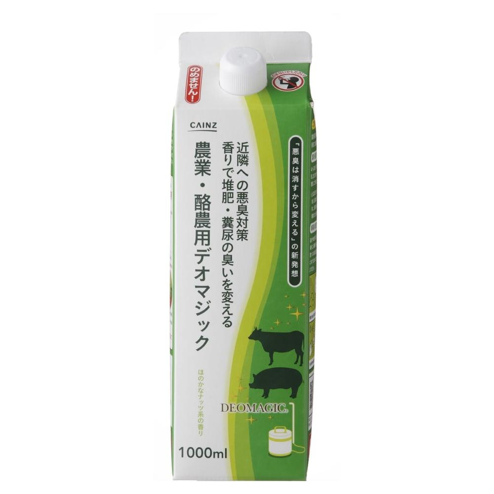 農業・酪農用デオマジック 1000ml