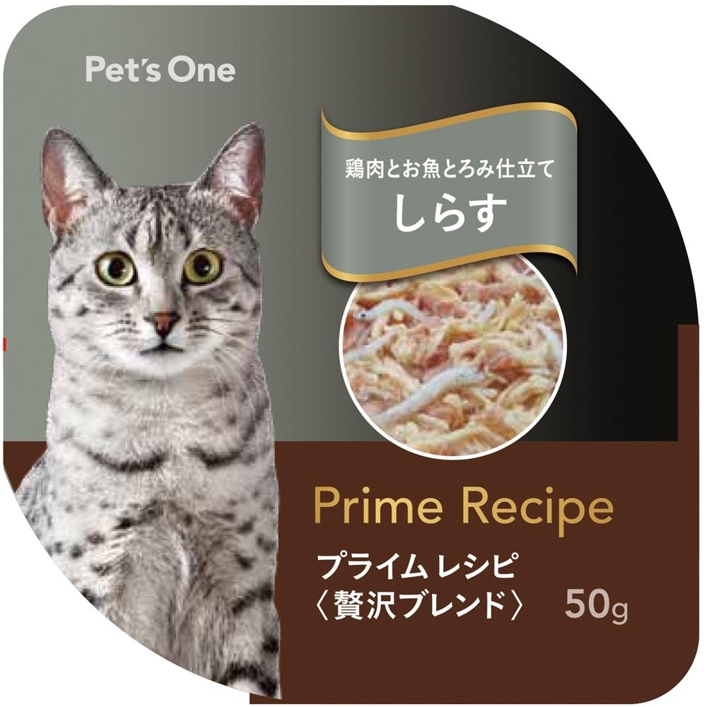Pet'sOne プライムレシピ(贅沢ブレンド) しらす 50g