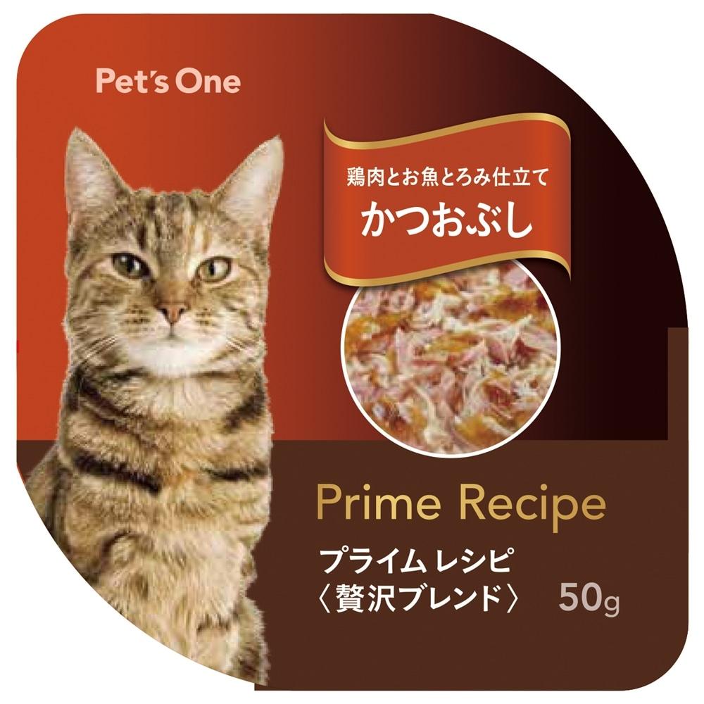 Pet'sOne プライムレシピ(贅沢ブレンド) かつおぶし 50g