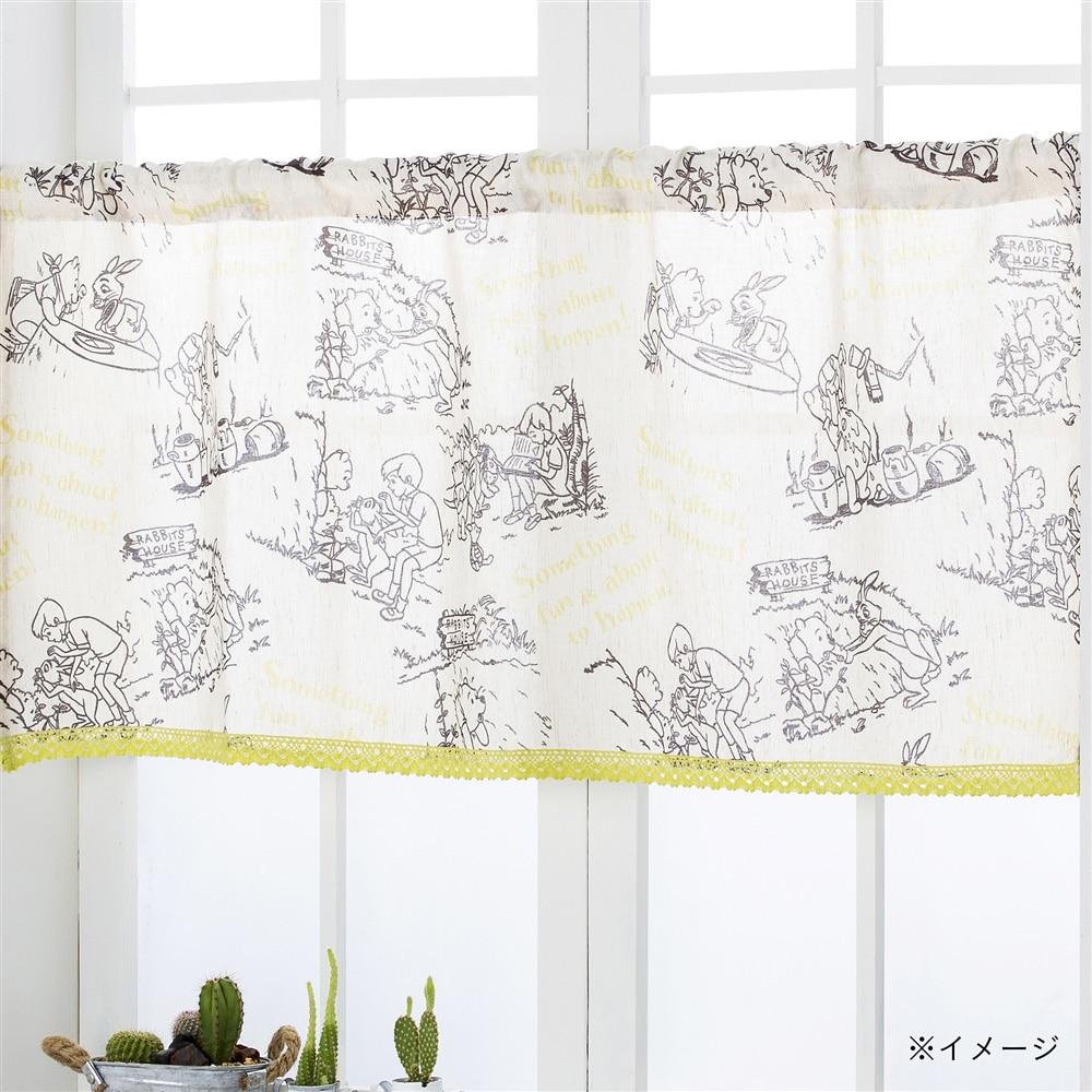 カフェカーテン くまのぷーさん 幅150×丈75cm