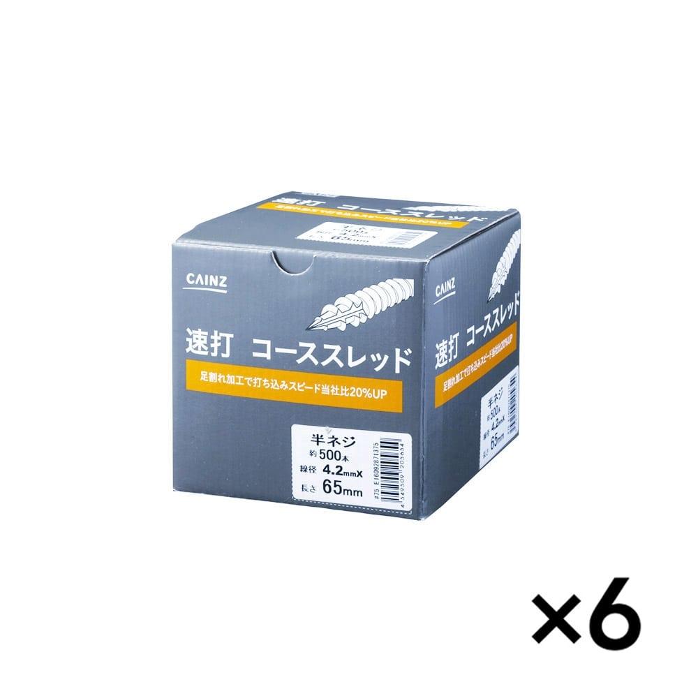 【ケース販売】速打 コーススレッド 4.2×65mm×6箱 [4549509205654×6]