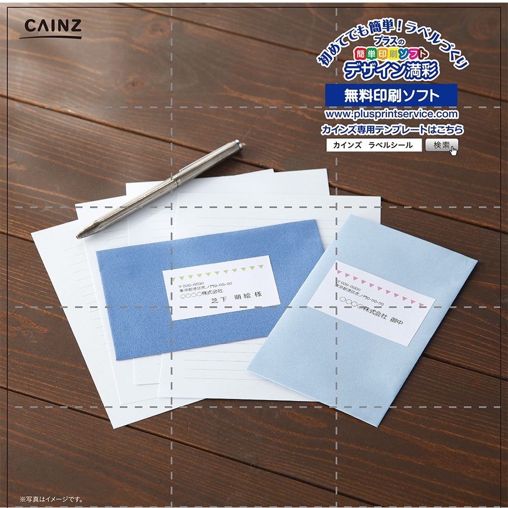 ラベルシール A4サイズ 21面×100枚入 HS-12-100