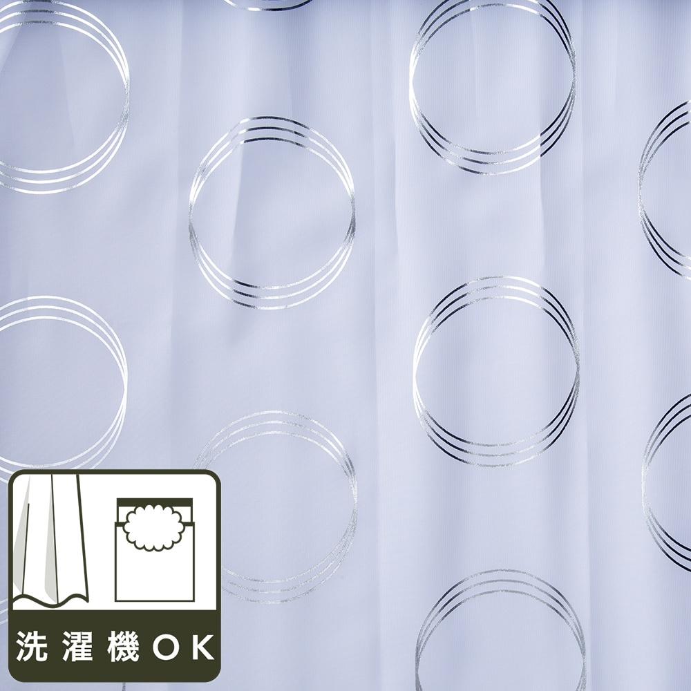 ボイルレースカーテン オーバル ホワイト 100×198 2枚組