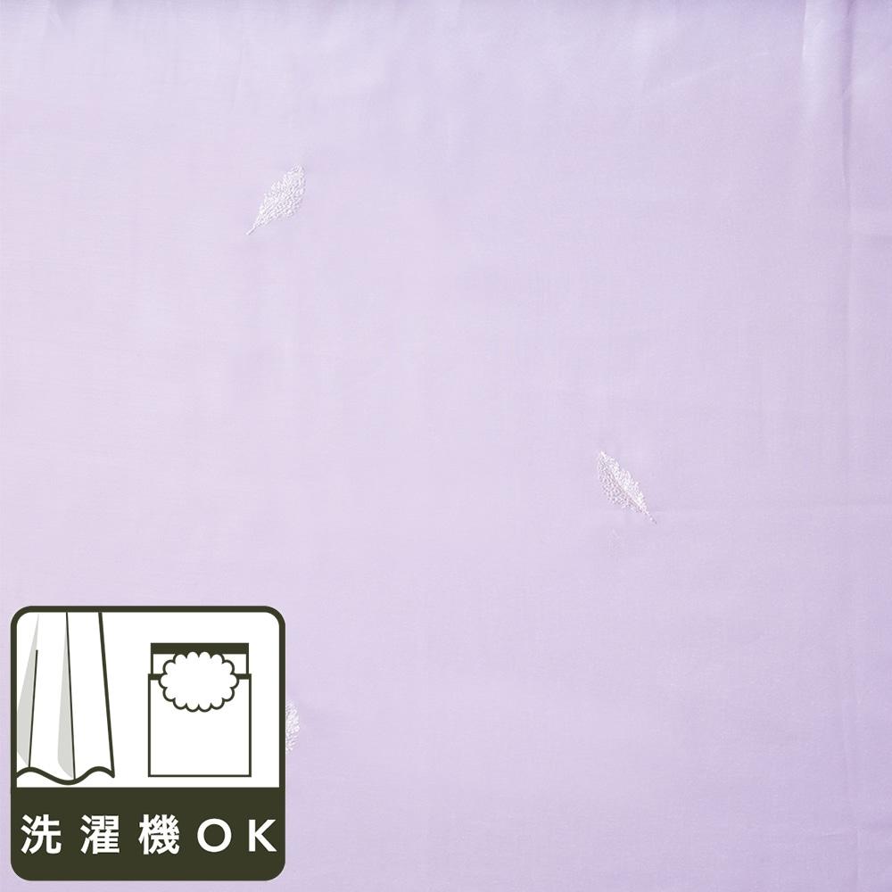 ボイル フェザー パープル 100×198cm 2枚組 レースカーテン
