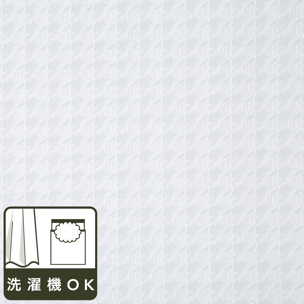 レースカーテンハウンドトゥース ホワイト 200×228 1枚入