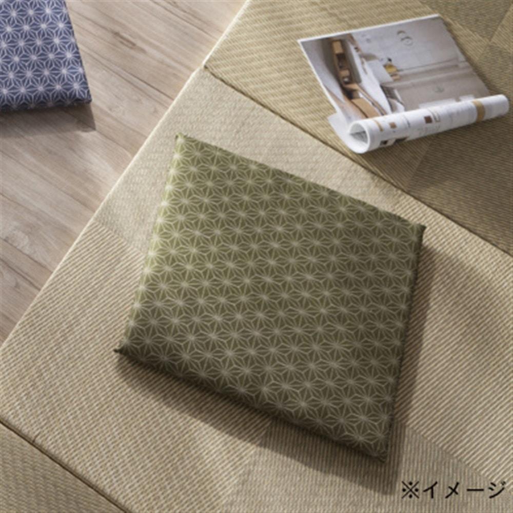 【2020春夏】座布団 固綿シートクッション 麻の葉 グリーン 45×45