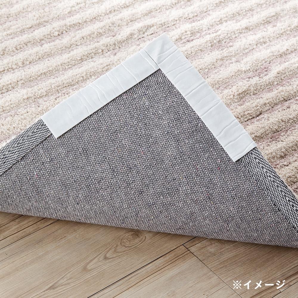 4cm×4m巻