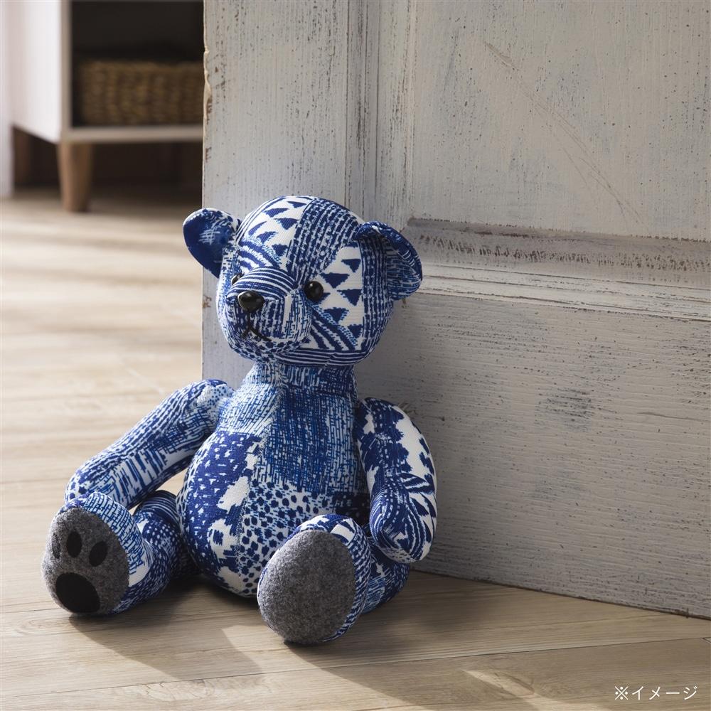 ドアストッパー ブルー