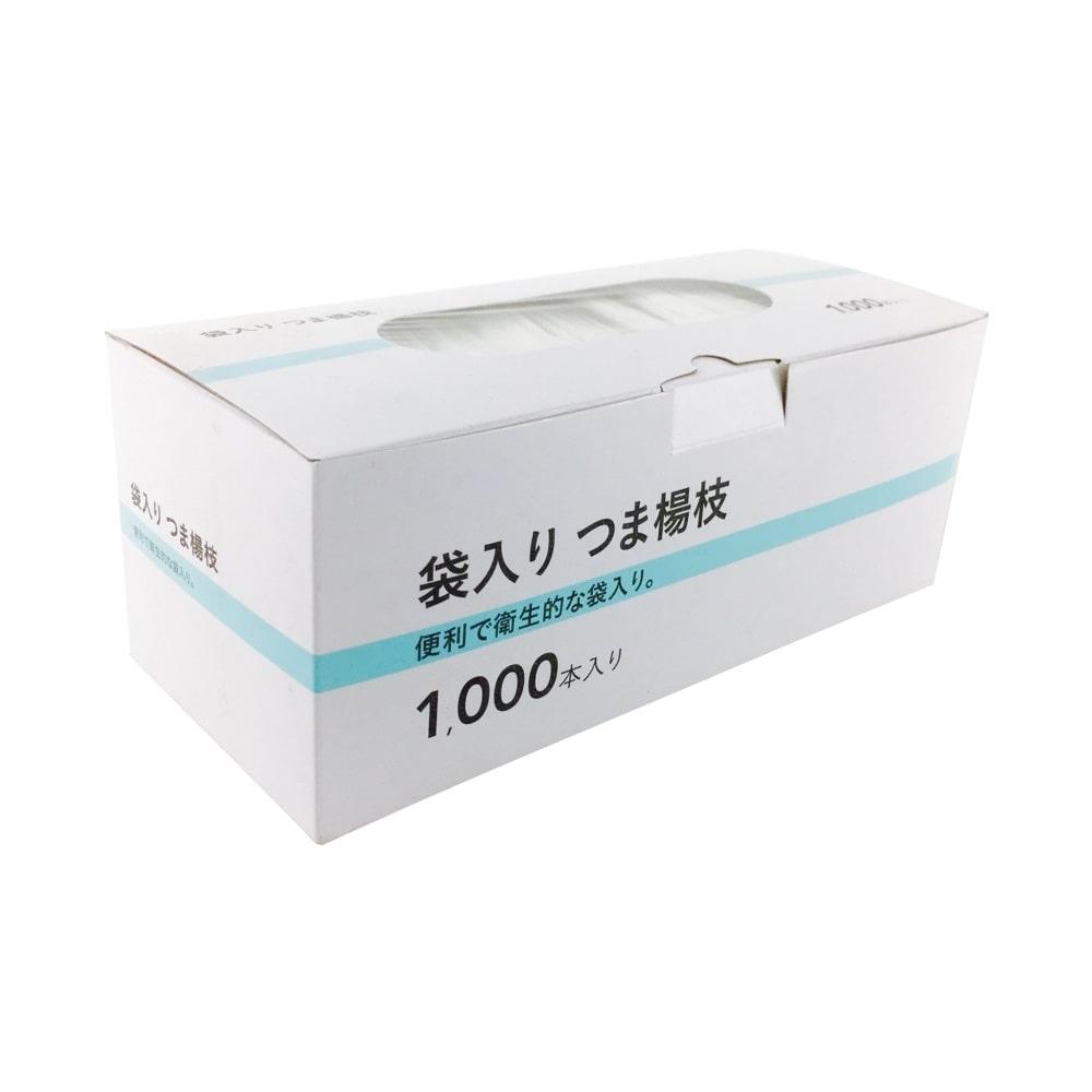 袋入りつま楊枝 1000本入り HTY-6510