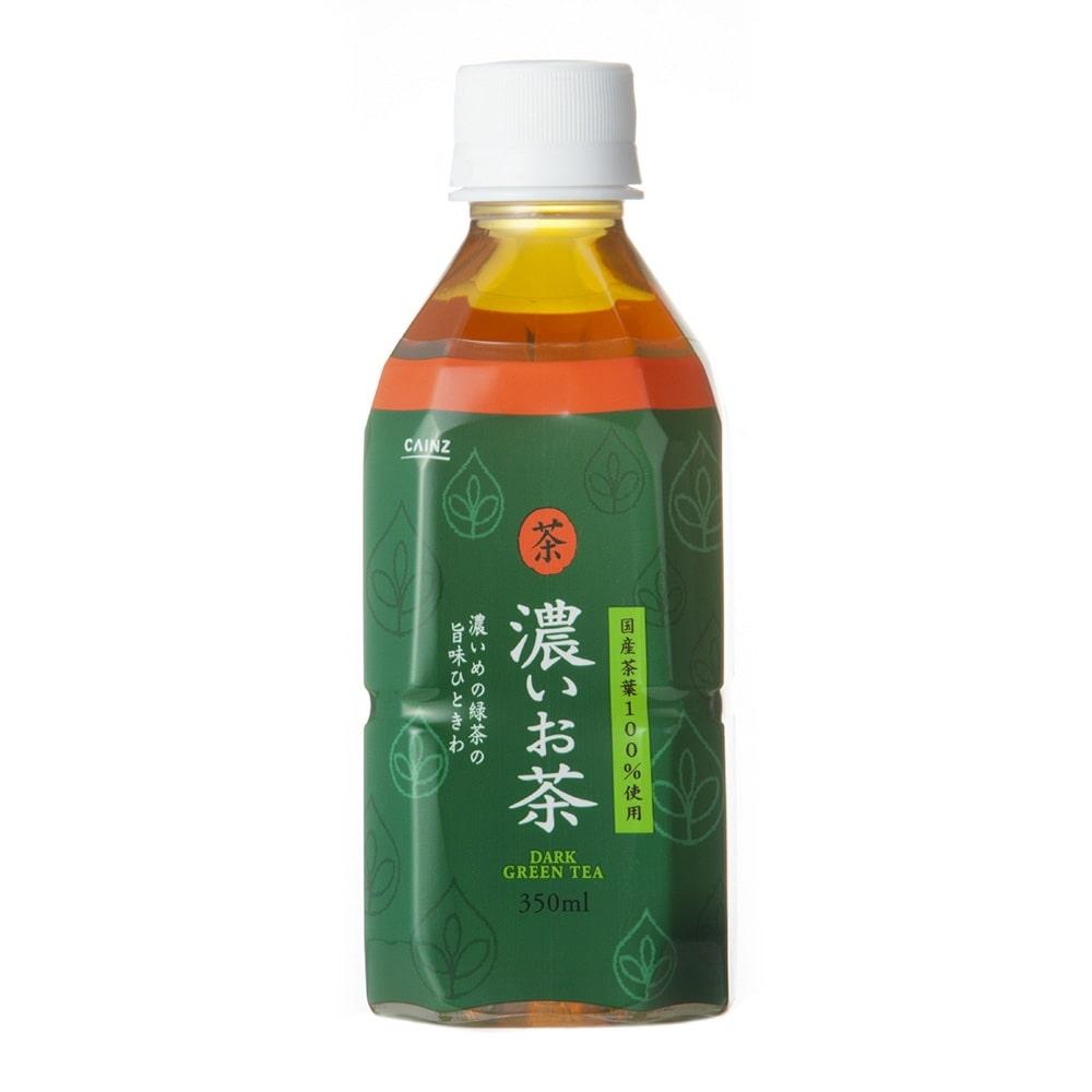 【ケース販売】濃いお茶 350ml×24本