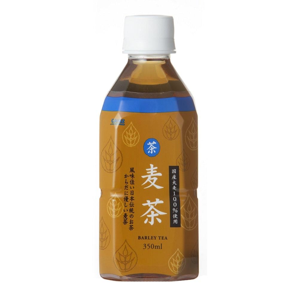 【ケース販売】麦茶 350ml×24本