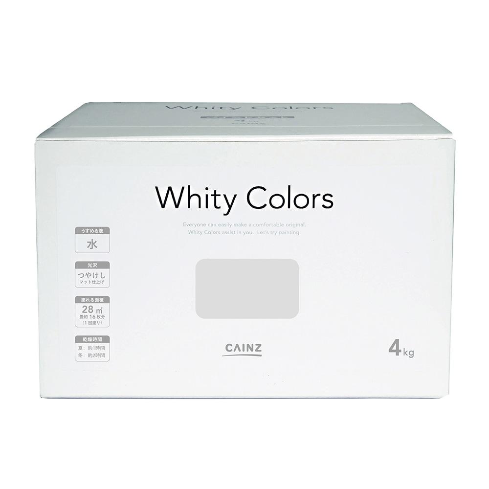 【ネット限定】CAINZ 室内用塗料 ホワイティカラーズ 4kg オフホワイト【別送品】