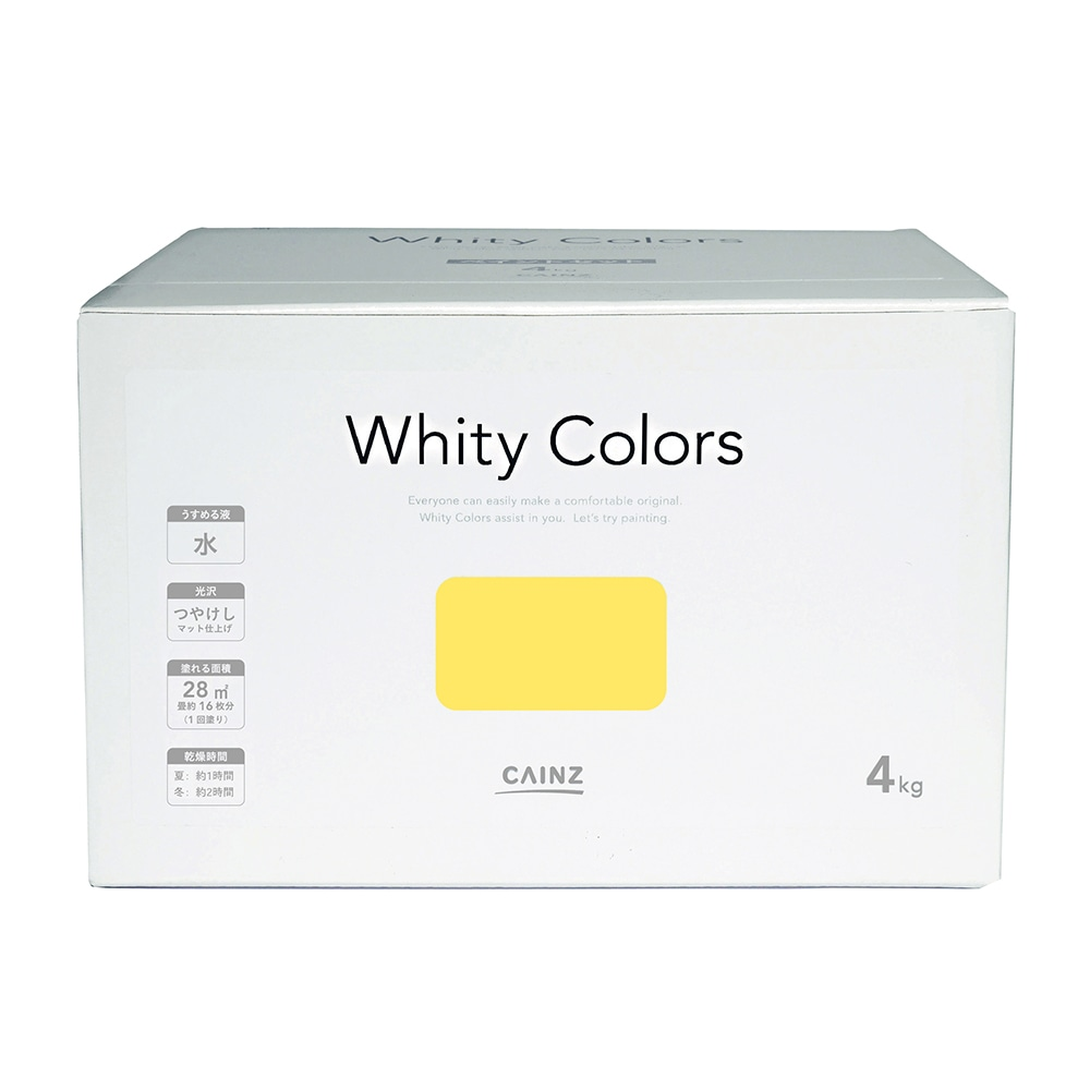 【Web限定】CAINZ 室内用塗料 ホワイティカラーズ 4kg ハニー【別送品】