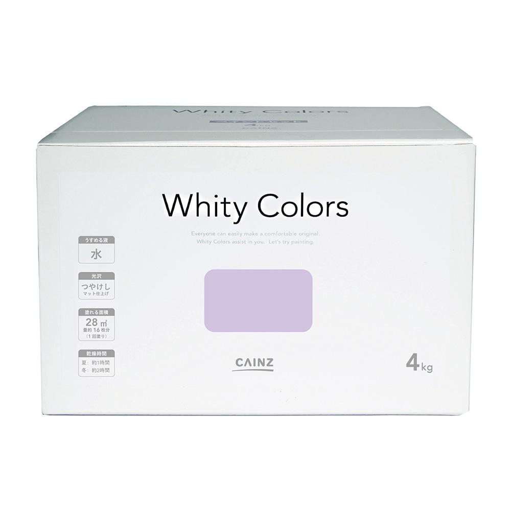 【ネット限定】室内用塗料 ホワイティカラーズ 4kg うす藤【別送品】